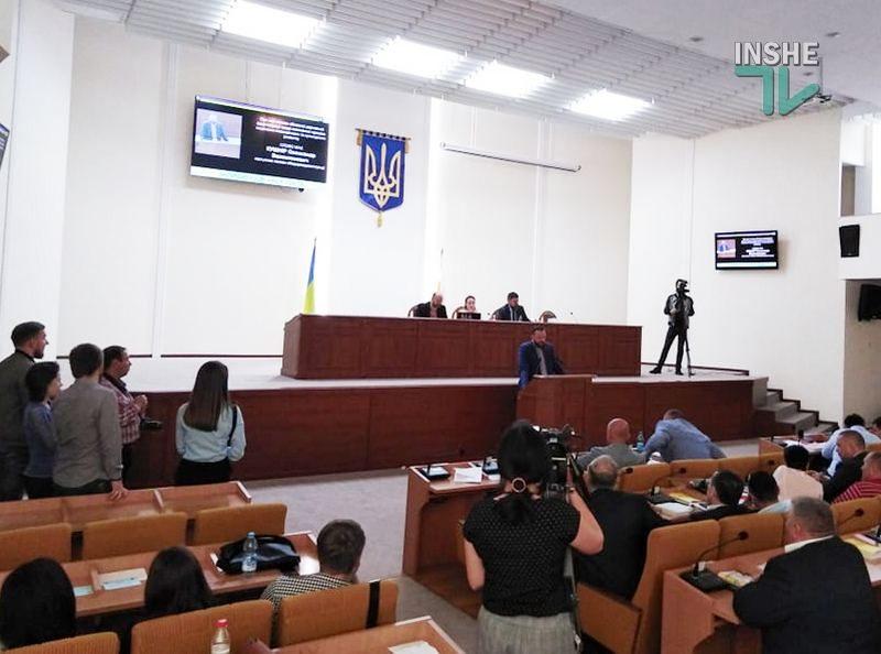 Алексей Савченко не явился отчитываться перед Николаевским облсоветом. Но привет передал (ВИДЕО)