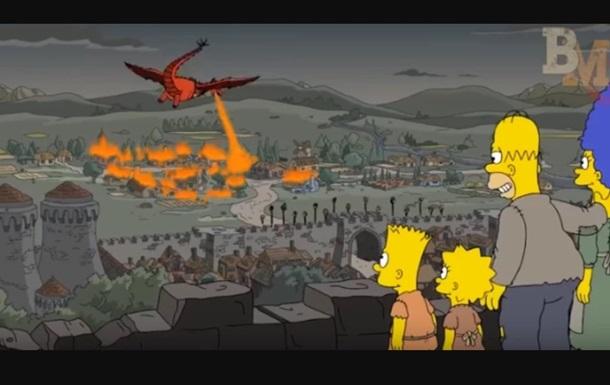 В Симпсонах был предсказан финал Игры престолов (ВИДЕО)