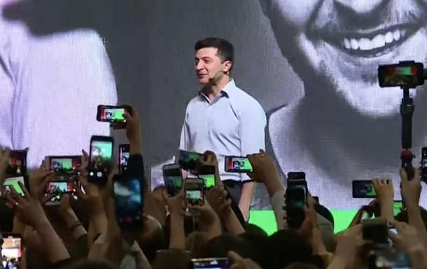 """Зеленский считает политику """"факинг-отраслью"""" (ВИДЕО)"""