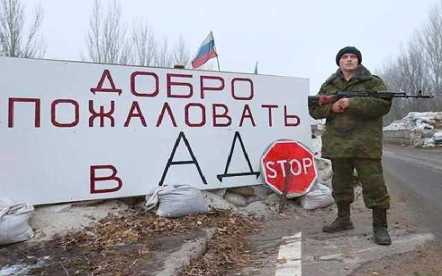 Почти половина украинцев за автономию ОРДЛО – опрос