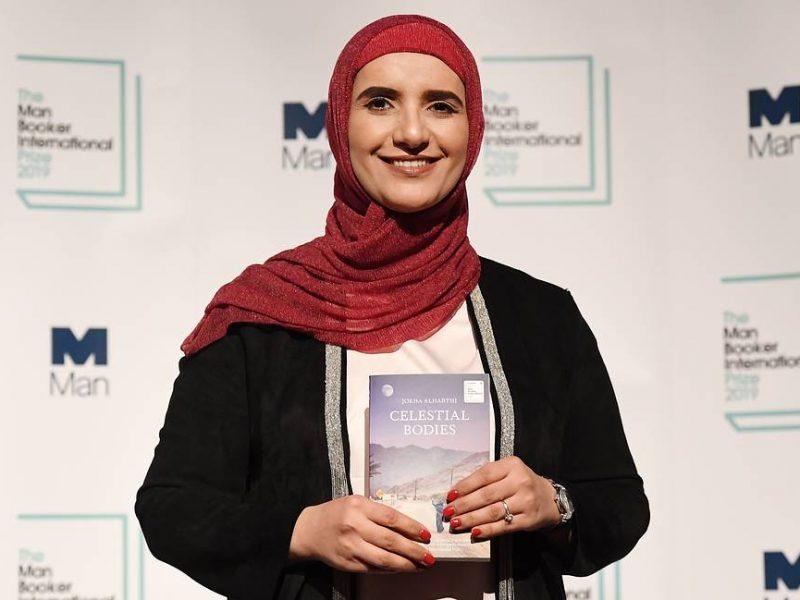Международную Букеровскую премию получила Джоха Альхартхи из Омана