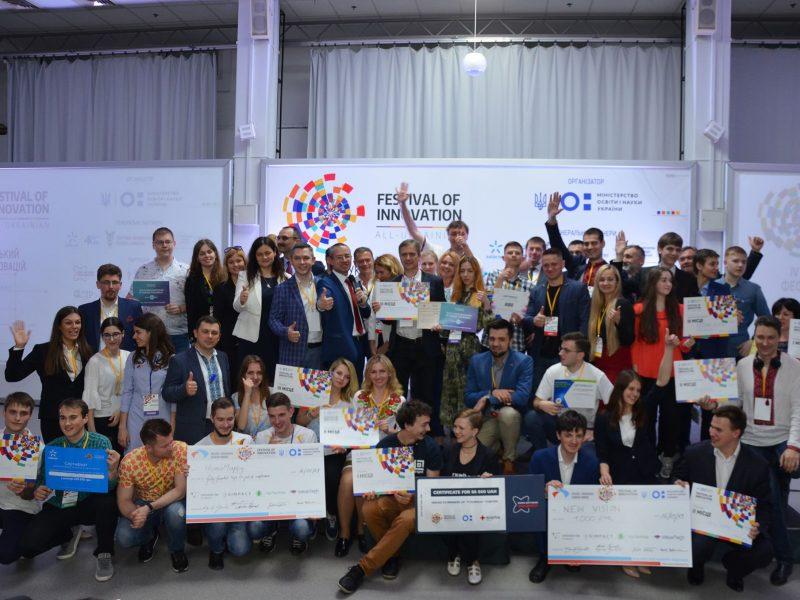 Студенты из Николаева заняли призовые места на Всеукраинском фестивале инноваций (ФОТО, ВИДЕО)