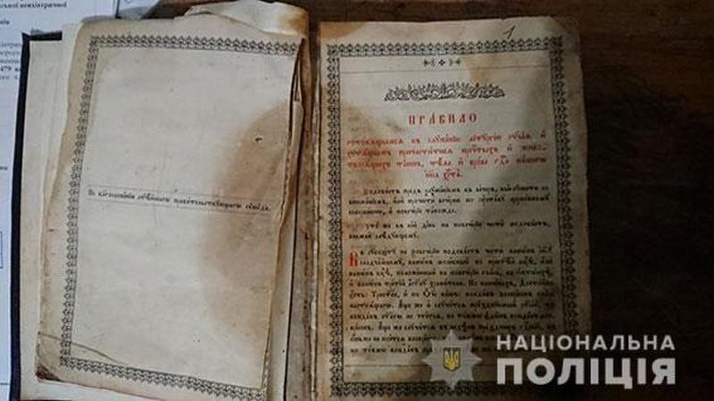 На Николаевщине поймали вора, укравшего из храма в Первомайске старинные церковные книги (ФОТО)