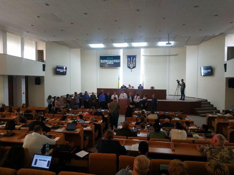 Депутати обласної ради підтримали важливі зміни до бюджету на 2019 рік (ФОТО)
