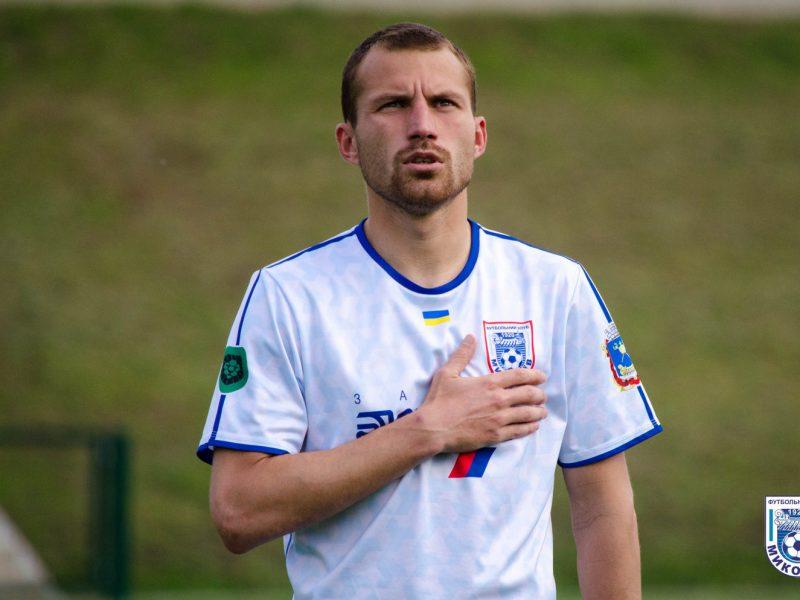 Игрок МФК «Николаев» Максим Билык – в символической сборной 24-го тура