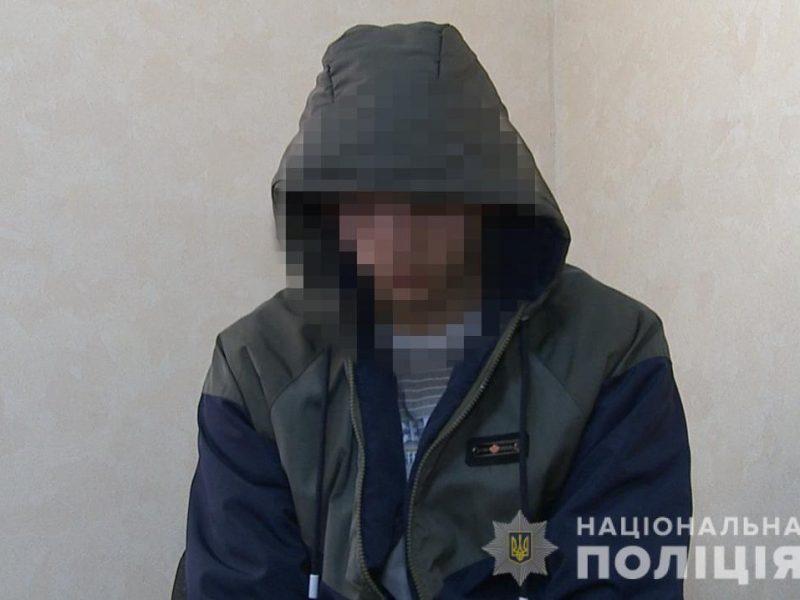 В Виннице задержали парня, который более месяца колол женщин иглой