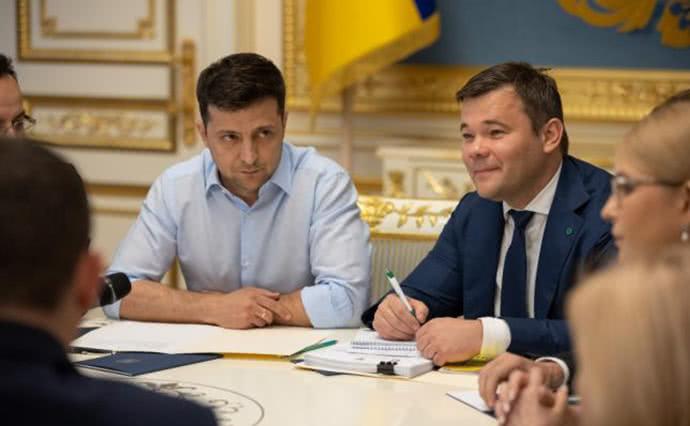 Зеленский ввел новые должности в Администрации президента