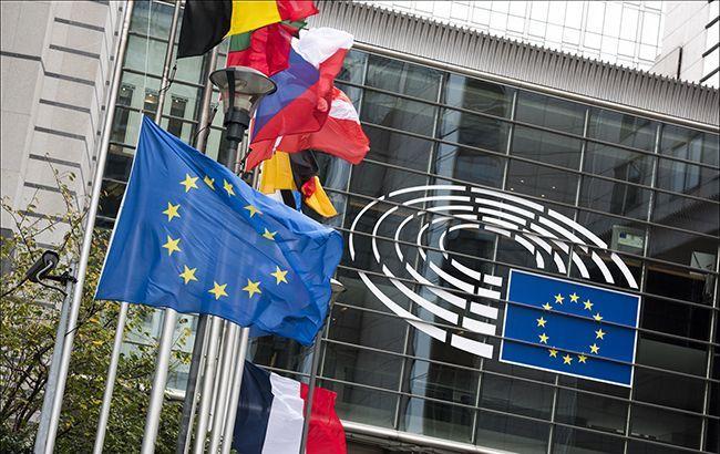 Европарламент объявил результаты выборов