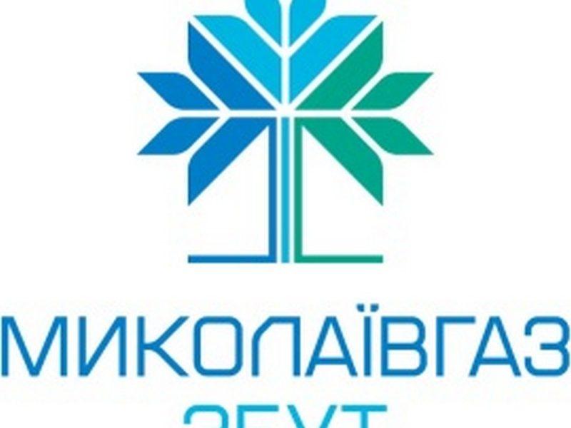 Уровень расчетов за газ в Николаевской области составил 97%