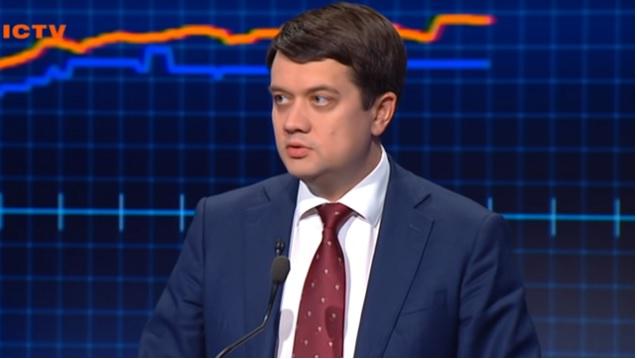 Разумков рассказал, что грозит чиновникам за шантаж при верификации госвыплат