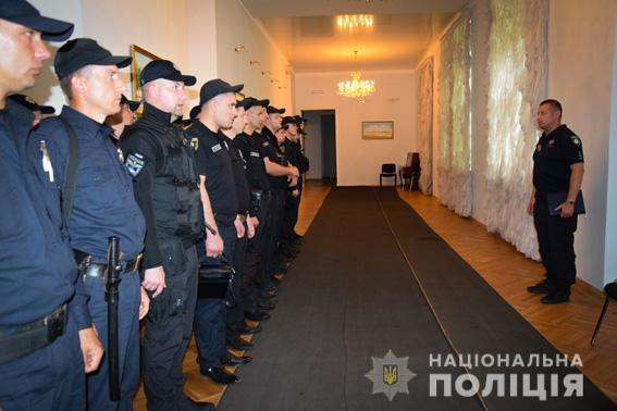 Очередной отряд николаевских полицейских отправили на трехмесячную стажировку на Луганщину