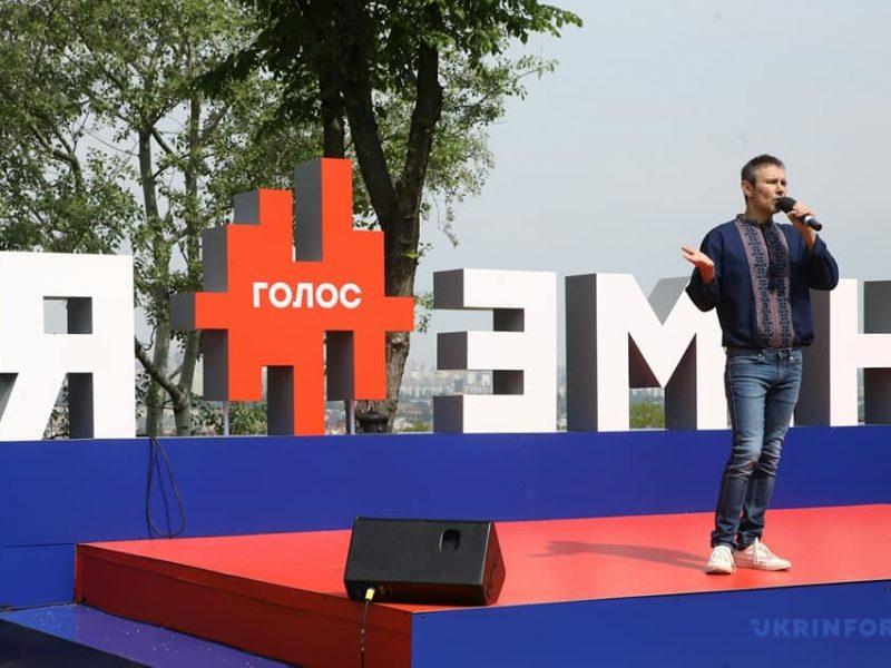 Вакарчук объявил о создании своей партии и участии в парламентских выборах (ВИДЕО)