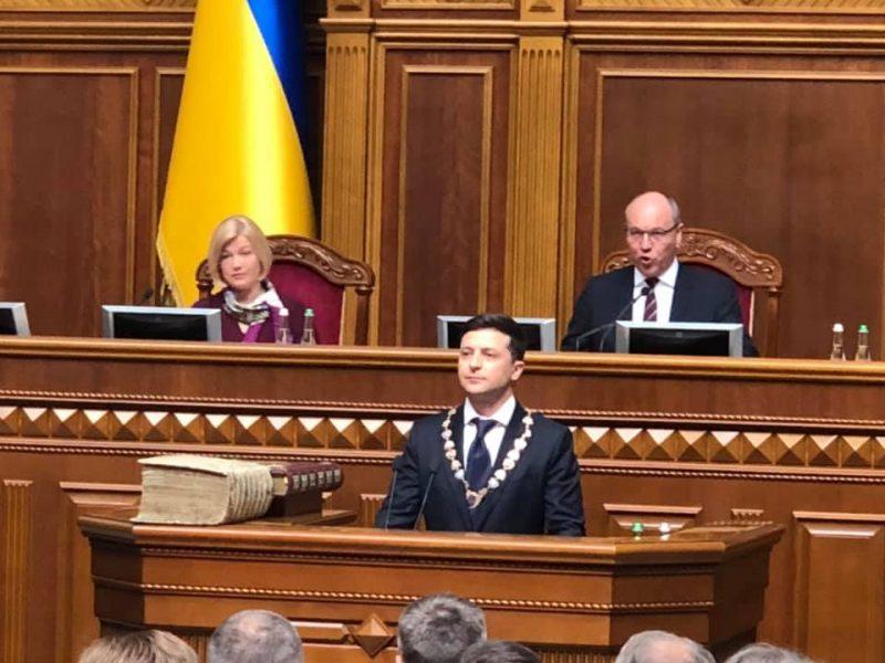 Речь Владимира Зеленского на инаугурации: полный текст и видео