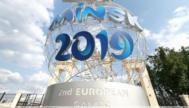 На II Европейских играх сборная Украины стала третьей с 51 наградой высшей пробы