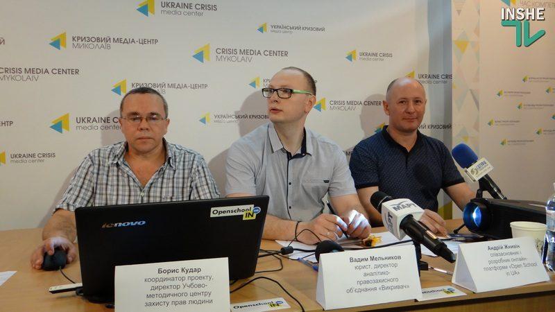 Траты родительских и бюджетных средств в школах Николаева можно сделать прозрачными. Если будет на то политическая воля (ВИДЕО)