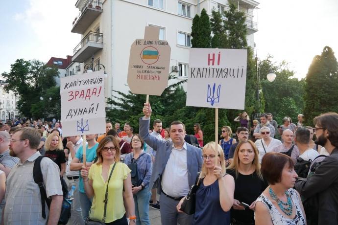 Крики «Шлюха, выходи!» и потасовка: акция «Остановим капитуляцию» под АП в Киеве (ВИДЕО)
