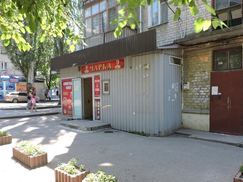 Сила Фейсбука: в Николаеве по сообщениям граждан проверили 5 «наливаек» на предмет законности их работы (ФОТО)