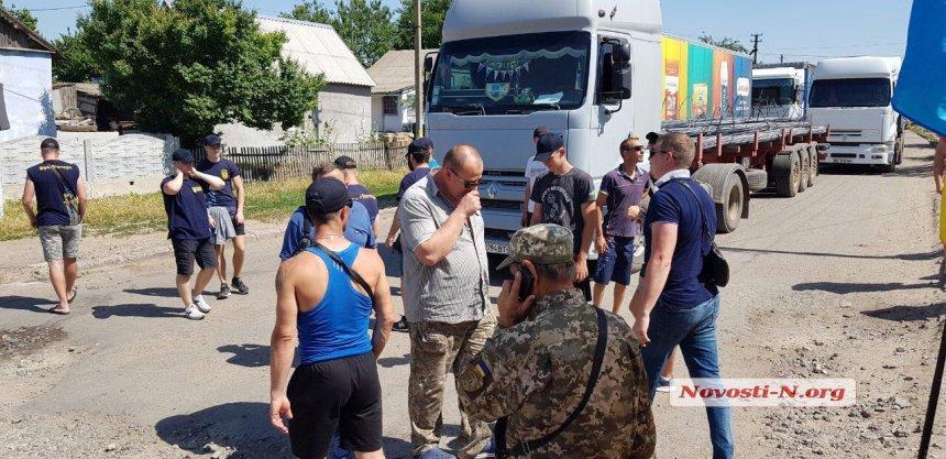 Активисты перекрыли автодорогу «Николаев-Днепр» в Баштанском районе (ФОТО, ВИДЕО) 1