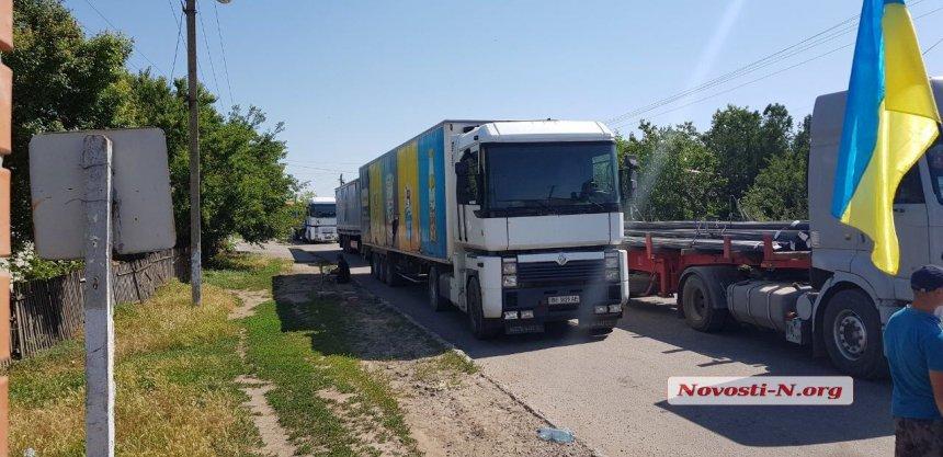 Активисты перекрыли автодорогу «Николаев-Днепр» в Баштанском районе (ФОТО, ВИДЕО) 3