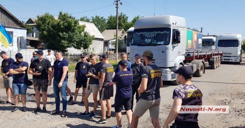 Активисты перекрыли автодорогу «Николаев-Днепр» в Баштанском районе (ФОТО, ВИДЕО)