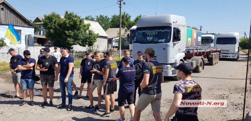 Активисты перекрыли автодорогу «Николаев-Днепр» в Баштанском районе (ФОТО, ВИДЕО) 11