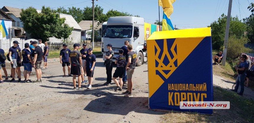 Активисты перекрыли автодорогу «Николаев-Днепр» в Баштанском районе (ФОТО, ВИДЕО) 13