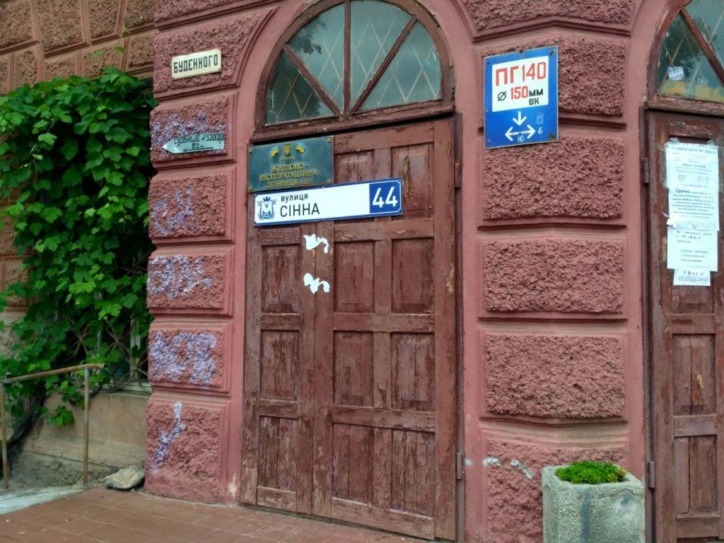 В Николаеве большинство мест, отведенных под предвыборную агитацию, не оборудованы должным образом (ФОТО) 3