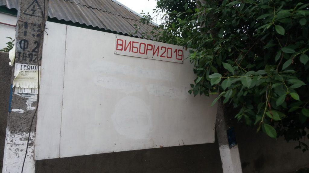 В Николаеве большинство мест, отведенных под предвыборную агитацию, не оборудованы должным образом (ФОТО) 15