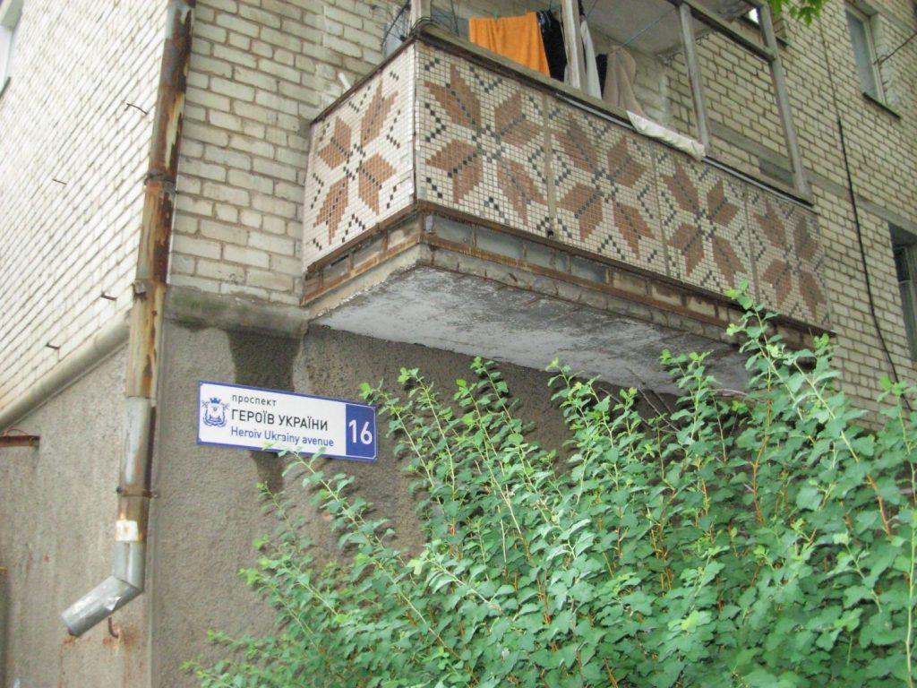 В Николаеве большинство мест, отведенных под предвыборную агитацию, не оборудованы должным образом (ФОТО) 1