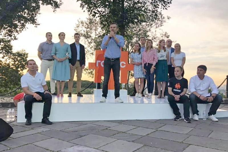 Партия Вакарчука объявила список на выборы Рады