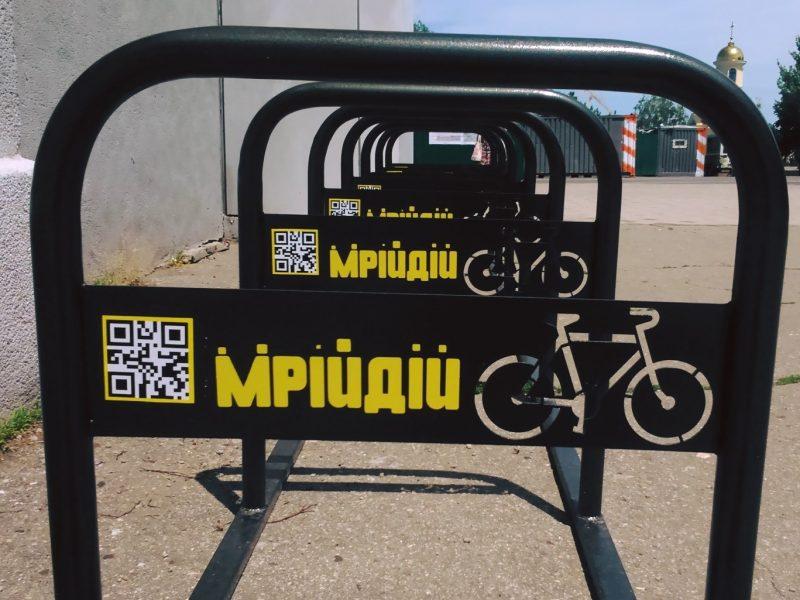 Активисты призывают предпринимателей финансировать установку велопарковок в Николаеве