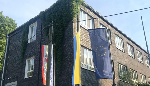 """А мы сами знаем? В Германии прошла выставка """"50 изобретений, которые Украина подарила миру"""""""