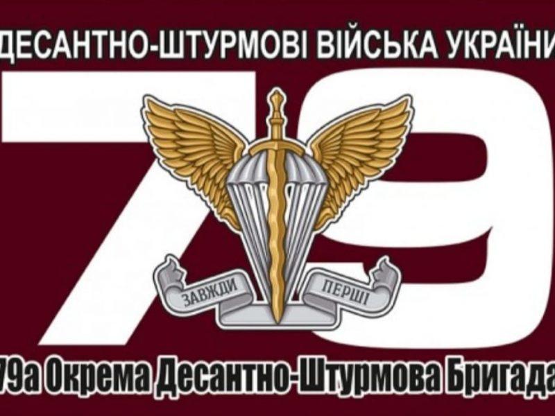 Николаевцев приглашают достойно встретить десантников, которые завтра возвращаются домой
