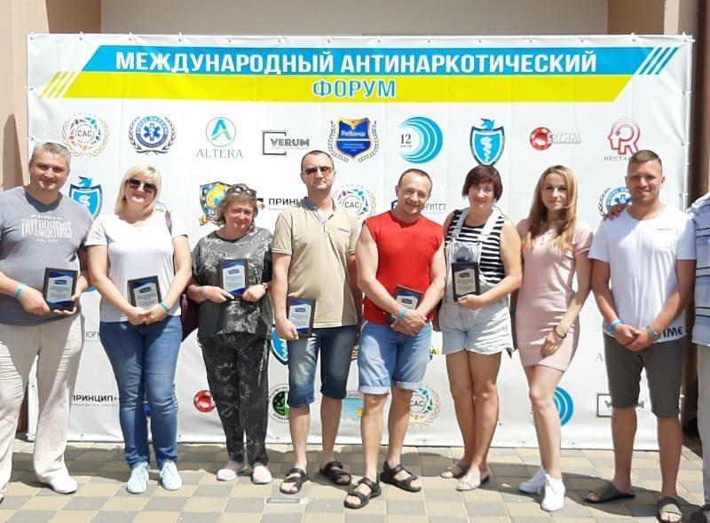 В Коблево прошел «Международный антинаркотический форум 2019» (ФОТО)
