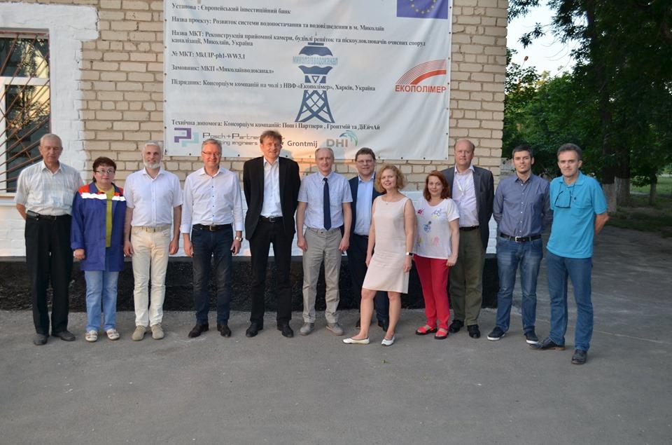 Делегация Представительства ЕС побывала на «Николаевводоканале» и осталась довольна увиденным (ФОТО) 1