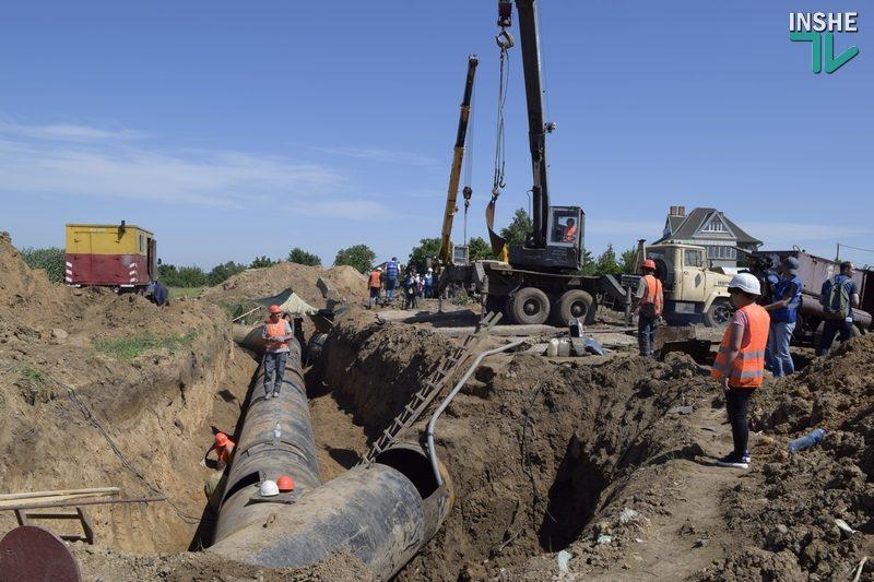 Работы идут по графику: к 18.00 воду в Николаеве обещают дать (ВИДЕО, ФОТО)