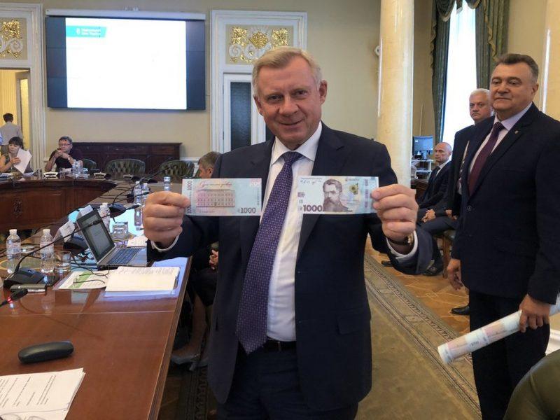 Нацбанк вводит банкноту в 1000 гривен (ФОТО, ВИДЕО)