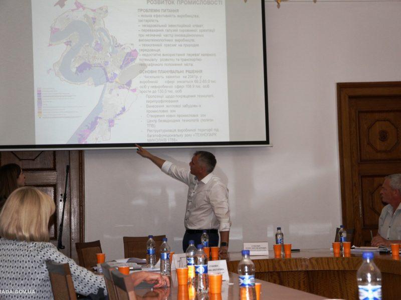 В горсовете презентовали эскиз обновленного Генерального плана города Николаева (ФОТО)