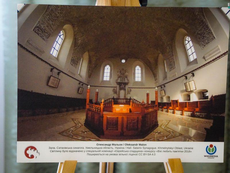«Вики любит памятники»: в Николаев приехала фотовыставка с лучшими снимками культурного наследия Украины (ФОТО, ВИДЕО)