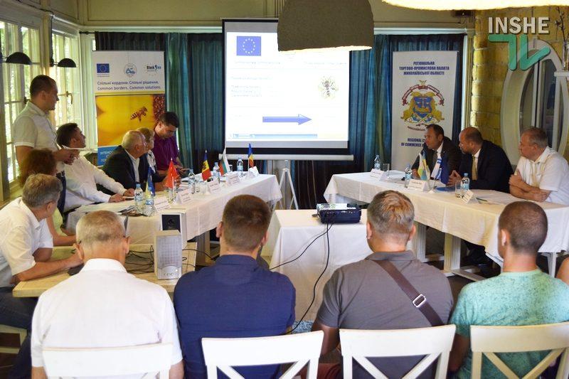 Что могут выиграть николаевские пчеловоды в кооперации с коллегами из стран Причерноморья? (ФОТО)