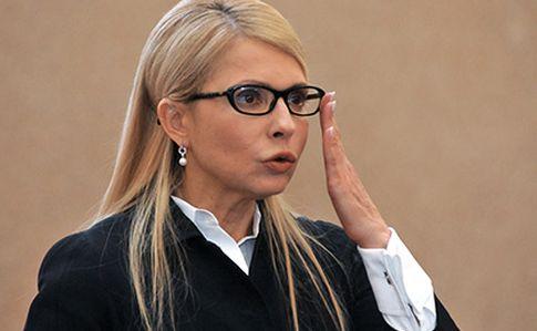 Тимошенко советует Зеленскому не считаться с решением Конституционного суда о роспуске Рады