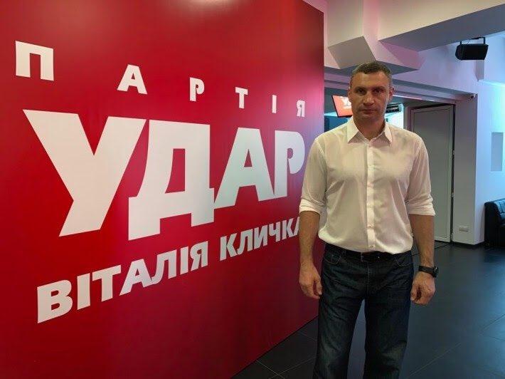 Евросолидарность поддержит Кличко на мэрских выборах в Киеве
