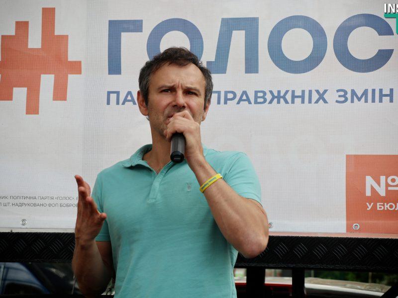 Вакарчук предлагает создать IT-комитет в Раде