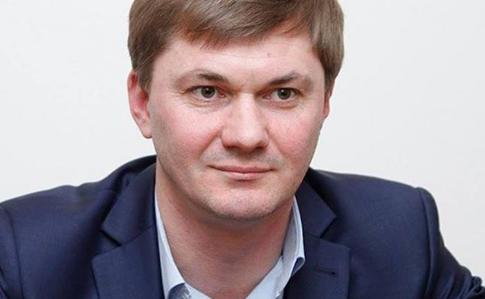 Руководитель ГФС после указания Зеленского написал заявление об увольнении (ДОКУМЕНТ)