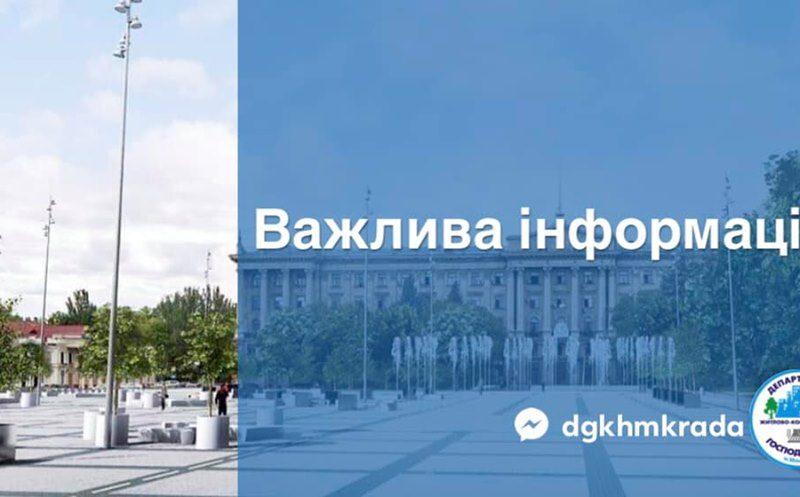С понедельника часть Адмиральской перекроют для транспорта на две недели – это надо для реконструкции Соборной площади в Николаеве