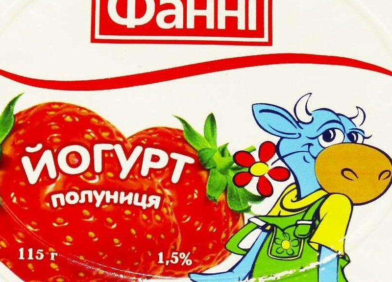 Отравление детей в детском лагере в Коблево – их еще и неправильным йогуртом «Фанни» накормили