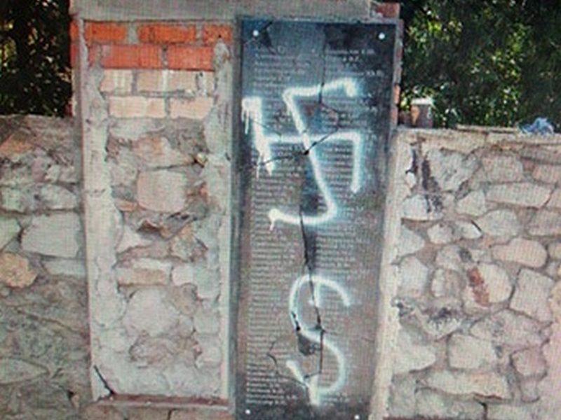 В Николаеве восстановят мемориальную доску памяти жертв политических репрессий (ВИДЕО)