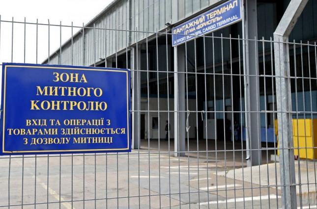 На Киевской таможне задержали грузовик из Франции с 98 ценными картинами
