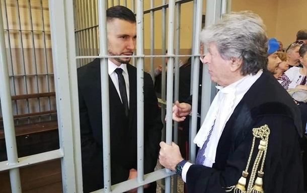Нацгвардейца Маркива в Италии приговорили к 24 годам тюрьмы. Аваков возмущен