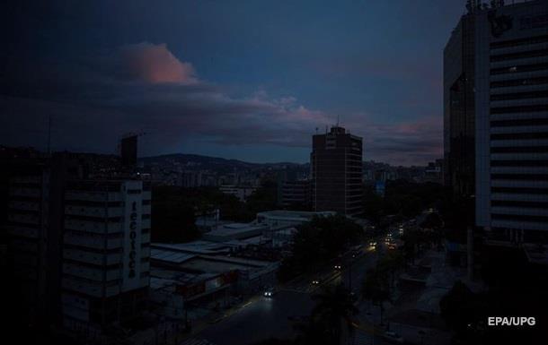 В Венесуэле объявили выходной из-за блэкаута
